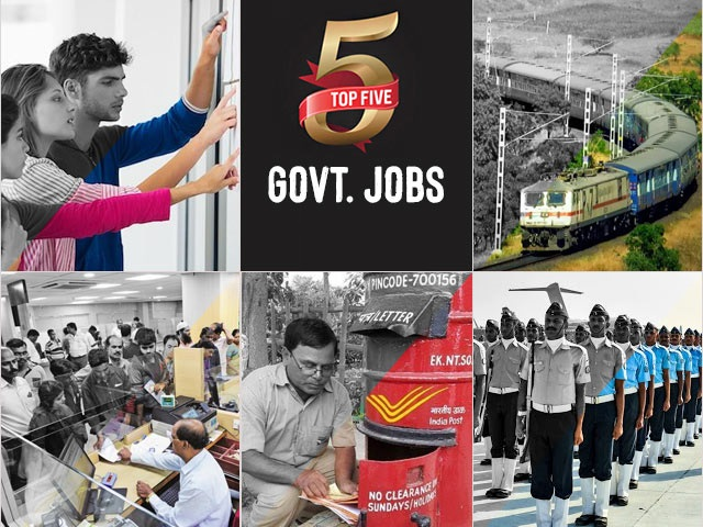 शीर्ष 5 सरकारी। डे -30 नवंबर 2020 के नौकरियां