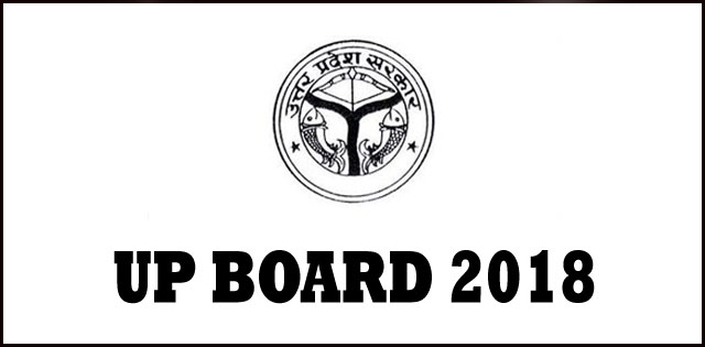UP Board 2018 Class 12th Question Paper Leaked In