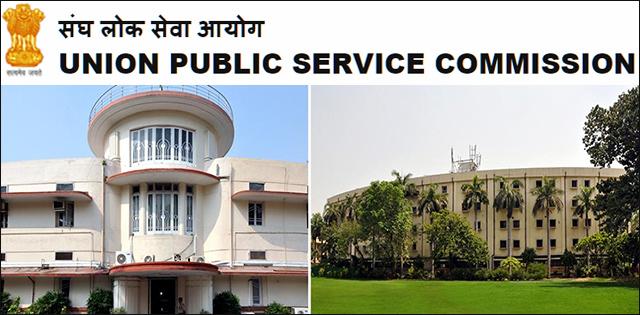 UPSC released revised result of Medical Officer