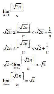 WBJEE 2014 Solved Engineering Mathematics Paper Part 12