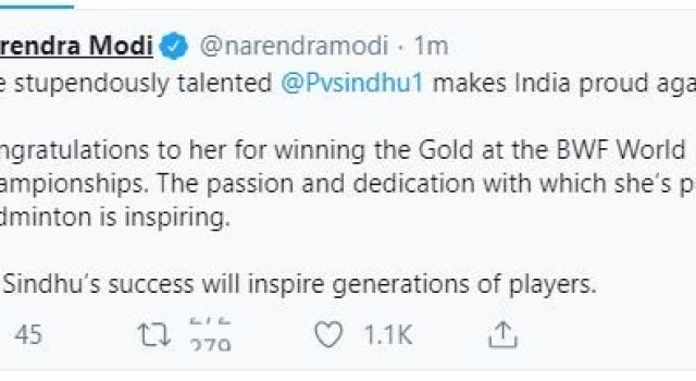 PM Modi Tweets