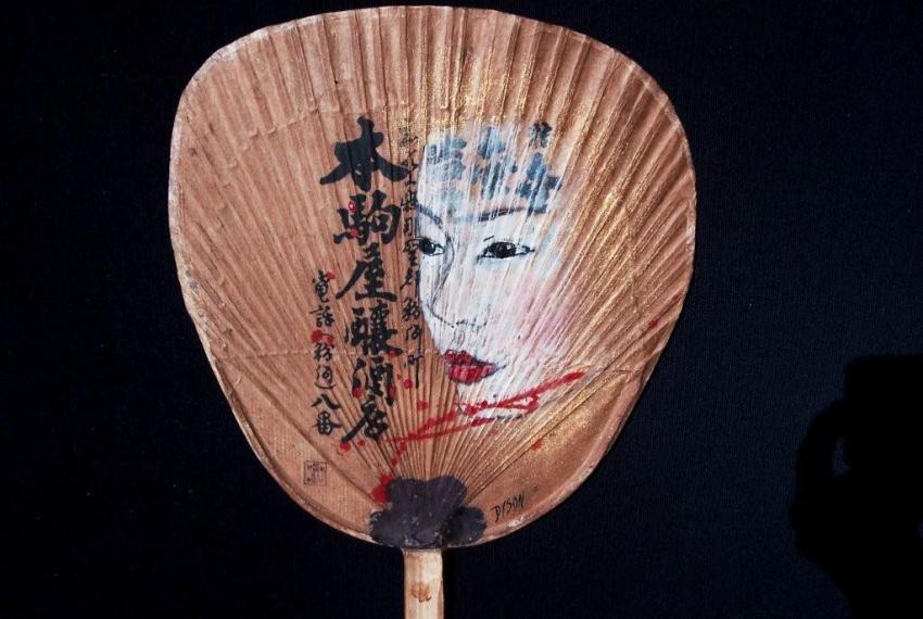 Jeannette Dyson Uchiwa2 74X59Cm