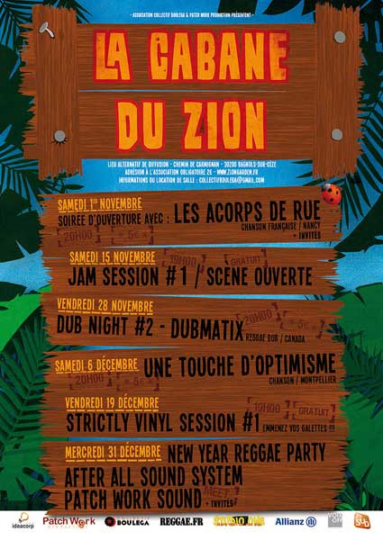 [30] - NEW YEAR REGGAE PARTY: AFTER ALL SOUND SYSTEL meets PATCH WORK SOUND + GUEST