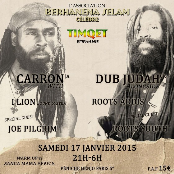 [75] - DUB JUDAH + Jr. CARRON + I-LION SOUND SYSTEM