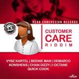 customer care riddim