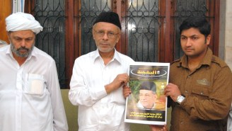 Shihab Thangal edition of 'An Nahda' released