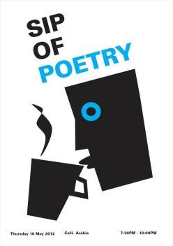 Poetry-abu-dhabi