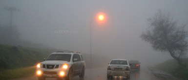 Fog at Salalah