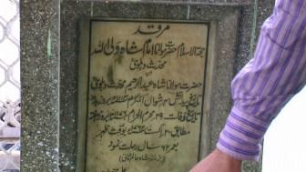 shah-waliyullah2