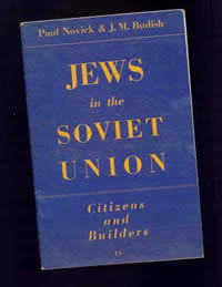 1948 booklet about Birobidjan