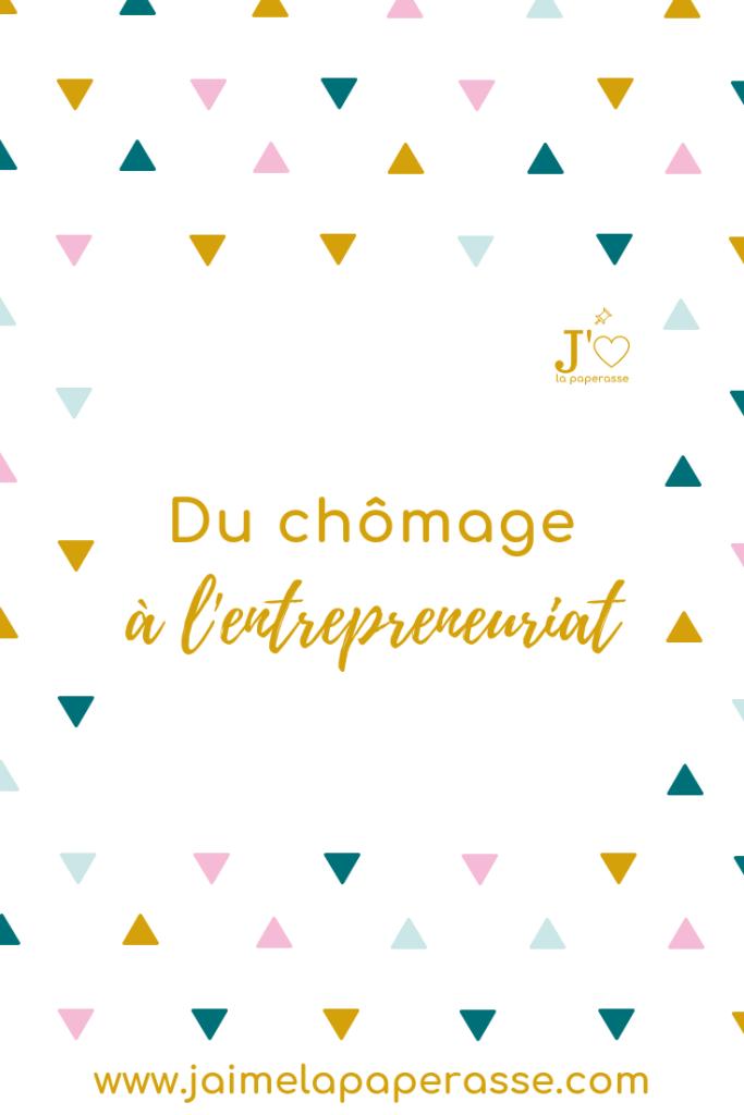 Quand le chômage représente un tremplin vers l'entrepreneuriat. Je te donne au moins deux bonnes raisons de profiter de cette période pour te lancer.