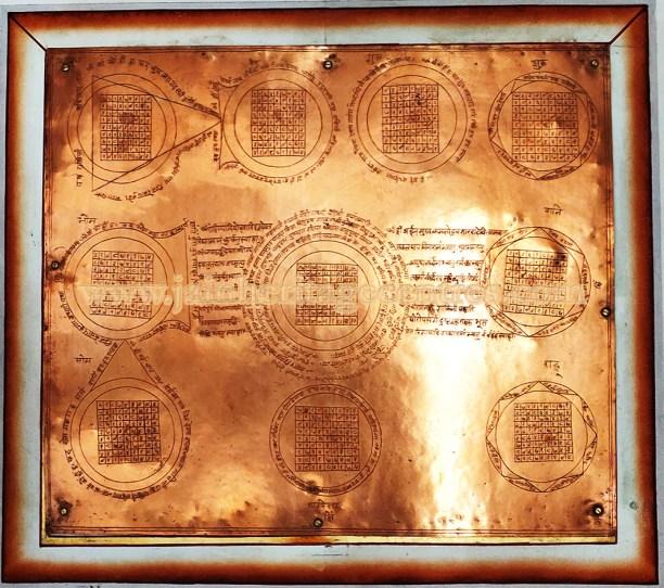 Chulgiri-Digambar-Jain-Parshwanath-Temple-Hill-Jaipur-Rajasthan-India-0039