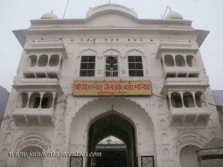 hastinapur_-_badamandir_complex_20111021_1924632570