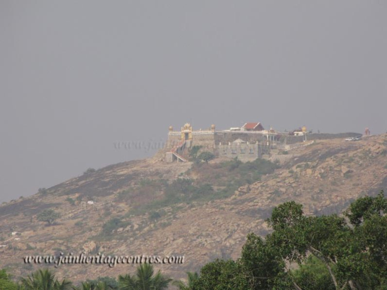 A distant view of Kanakagiri hillock.