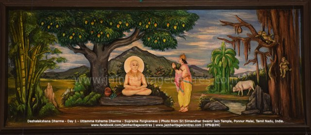 Uttama Kshama Dharma - Supreme Forgiveness - Jain Heritage