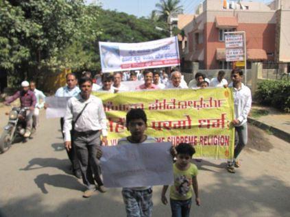 protest_at_bangalore_against_the_attack_on_jain_muni_at_girnar_20130106_1530336025