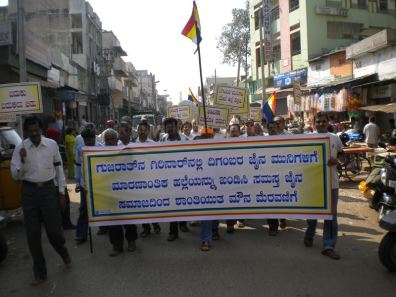 protest_held_at_mysore_against_girnat_january_5_2013_20130105_1764259807