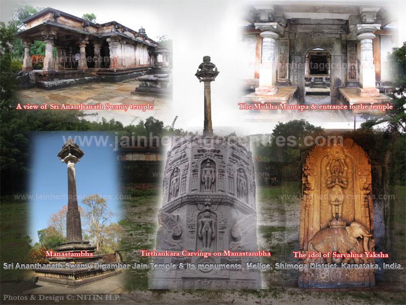 Melige's Sri Ananthanath Swamy Temple