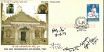 Special Cover - Godiji Temple, Pune