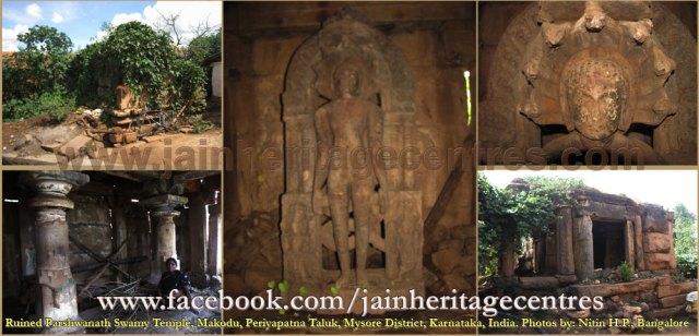 Ruined Parshwanath temple at Makodu, Periyapatna Taluk, Mysore District, Karnataka, India.