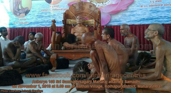 Acahrya Sanamthi Sagarji Maharaj - Samadhi