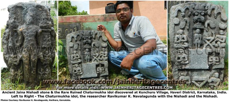 Ancient Jaina Nishadhi & rare ruined Chaturmukha Idol found at Kunchuru, Haveri District, Karnataka