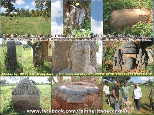 Kumarabeedu Jain Ruins