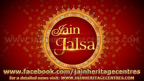 Jain Jalsa