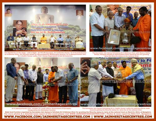 Jains Minority Status Karnataka, Bangalore Felicitation to Sri K.Rehman Khan