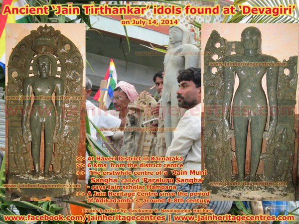 'Jain Tirthankar' idols found at 'Devagiri'
