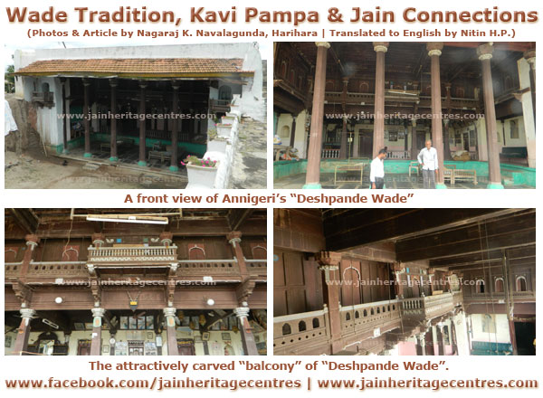 Wade Tradition, Kavi Pampa and Jain Connections