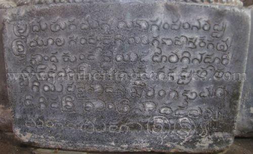 jain_idols_at_madikeri_museum_karnataka_20150601_1455229409