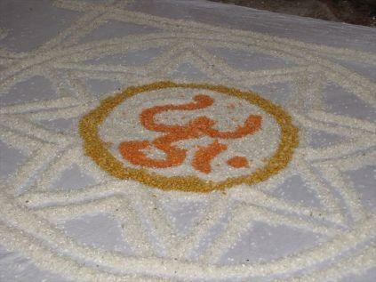 kalikundala_aradhana_20121019_1308841518