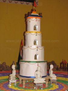 sri_siddhachakra_mahamandala_vidhana_4_20121125_1250939681
