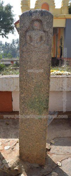 Salekhana memorial inscription. - Photo by HPN@JHC