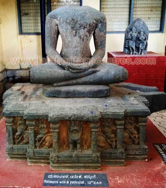 Lord Mahaveera, Kammarige, Karnataka, 12th Century A.D.
