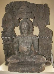 Keladi - Archaeology Museum