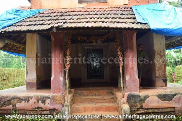 Entrance to Abbana Bettu Basadi - Mudaru