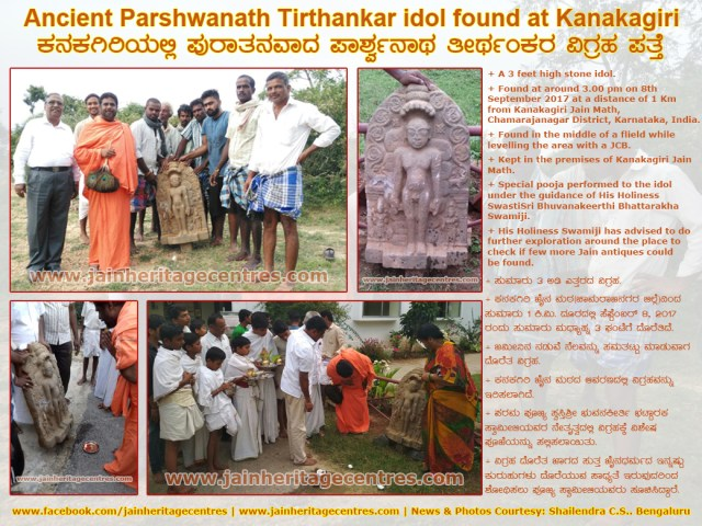 Ancient Parshwanath Tirthankar idol found at Kanakagiri