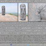 Aretippur-Aratipura Bahubali Mahamastakabhisheka