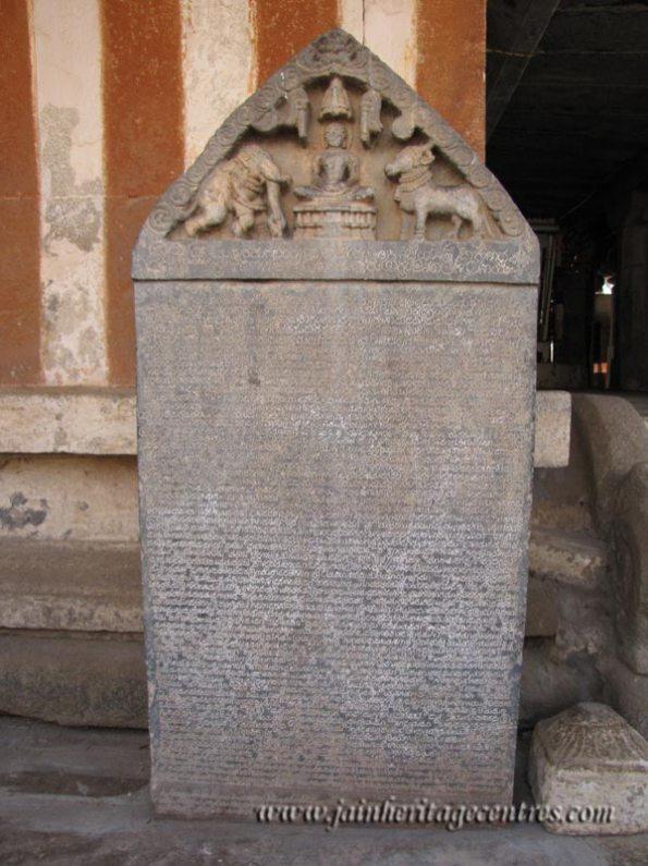Shravanabelagola-Town-Bhandari-Basadi-Jain-Temple-0010