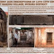 Two Ancient Jain Inscriptions of 12th-13th Century Found at Makodu Village, Mysuru District