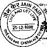 Postal Cancellation - Chennai Jain Fair 1998