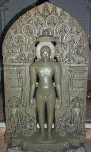 Amminabhavi