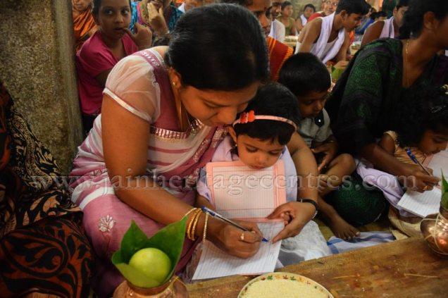 shruta_panchami_celebrations_-_akshara_abhyasa_-_shravanabelagola_2015_20150606_1002686837