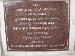 suvarna_parshwanatha_swamy_digambar_jain_temples_bangalore_20120528_1973234095