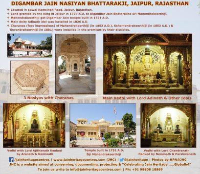 digamber_jain_nasiyan_bhattarakji_at_jaipur_20160622_1521825680