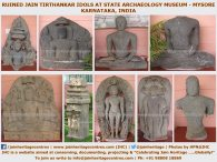 ruined_jain_tirthankar_idols_at_state_archaeology_museum_-_mysore_20160628_1656646158