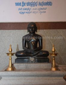sri_parshwanath_digambar_jain_temple_-_chikkanakodige_-_karnataka_20160515_1008492215