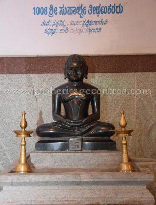 sri_parshwanath_digambar_jain_temple_-_chikkanakodige_-_karnataka_20160515_1732452939